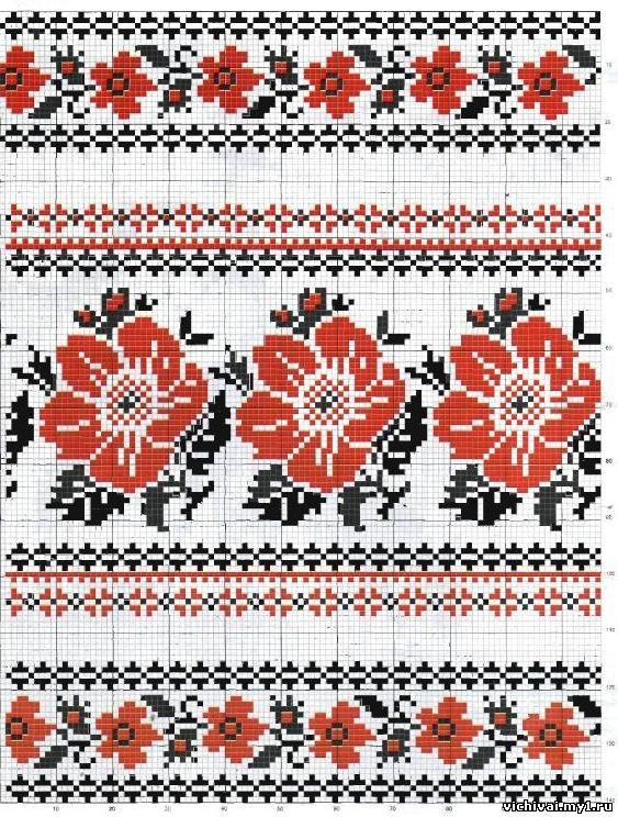 Орнамент схема вышивки для рушника