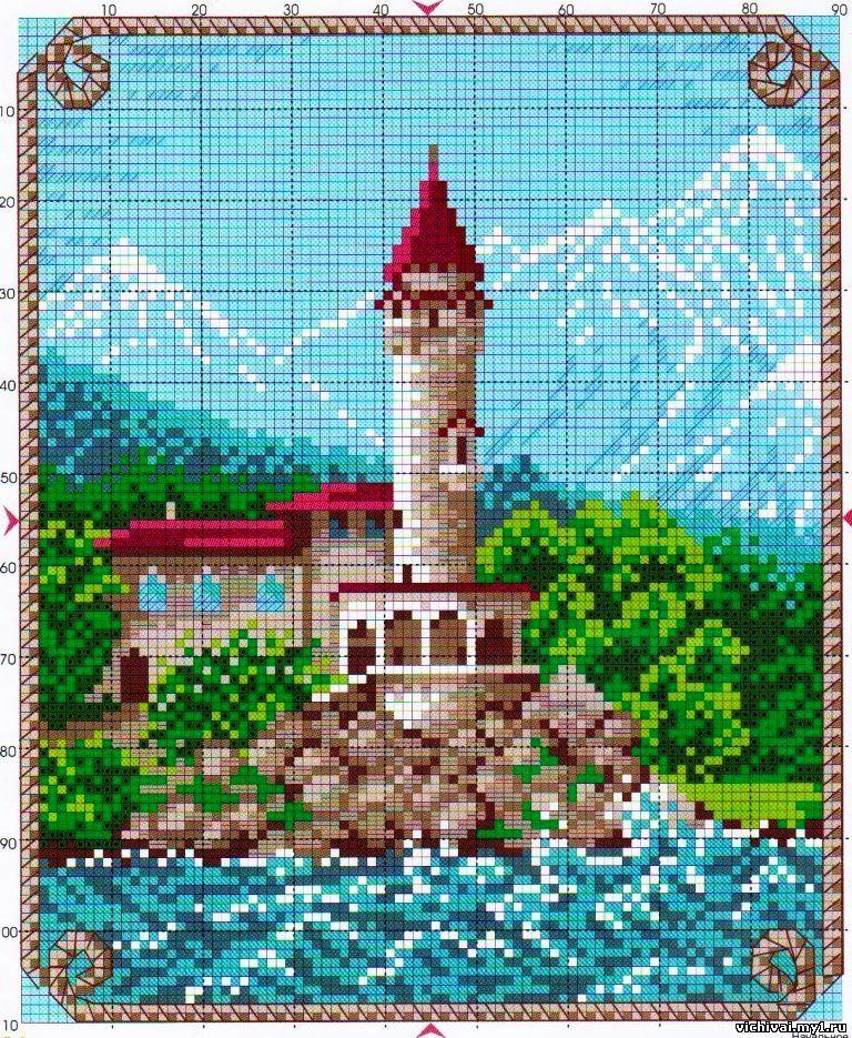 Скачать схему вышивки маяка